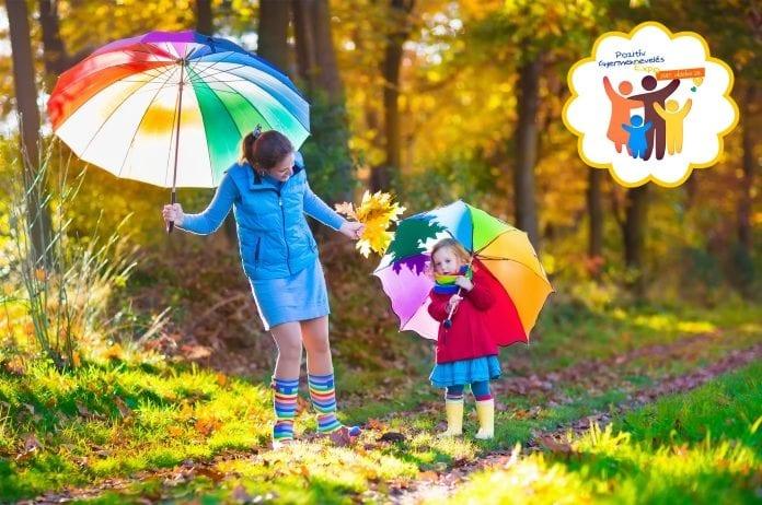 Pozitív Gyermeknevelés Expo 2017